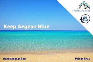 KEEP AEGEAN BLUE